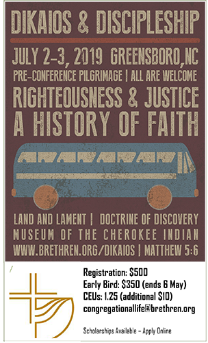 2019 pre-conference flyer